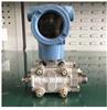 3151GP隔膜式单平法兰远传压力变送器