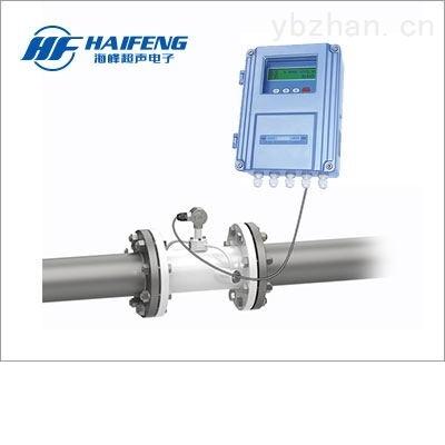 分体管段式超声波流量计 污水流量计