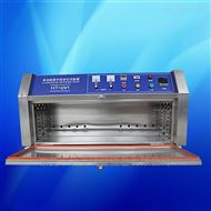 HT-UV1单功能紫外箱老化耐黄试验箱直销厂家