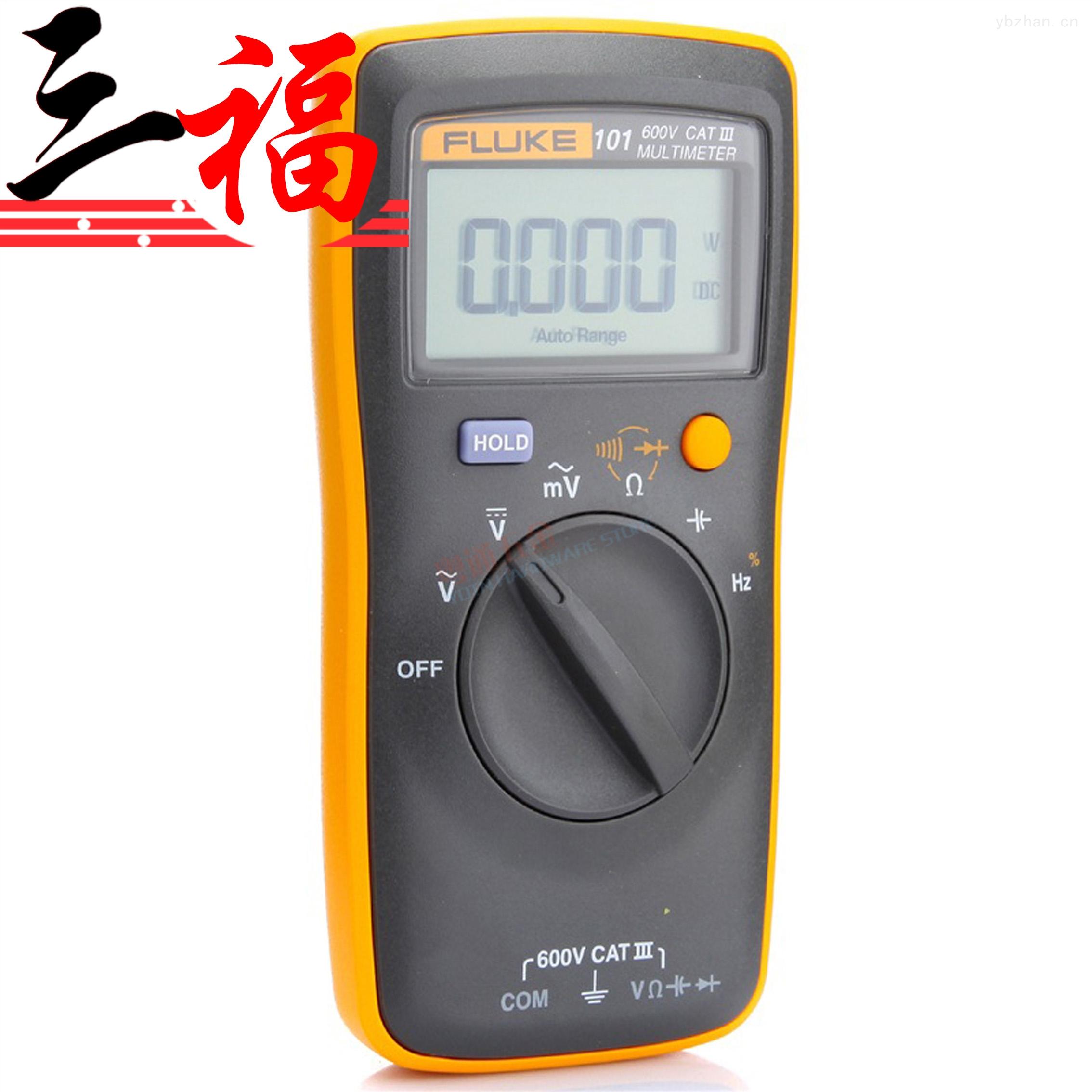 Fluke 101 101kit高精度全自動數字萬用表