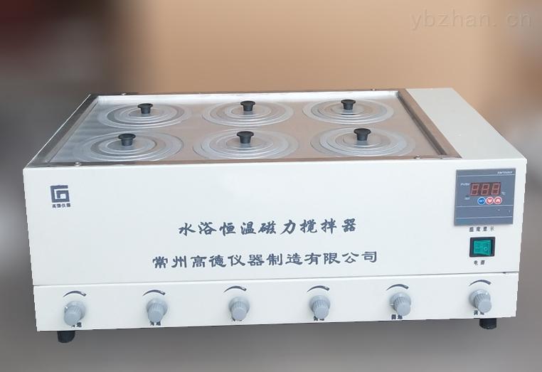 恒溫異步水浴磁力攪拌器