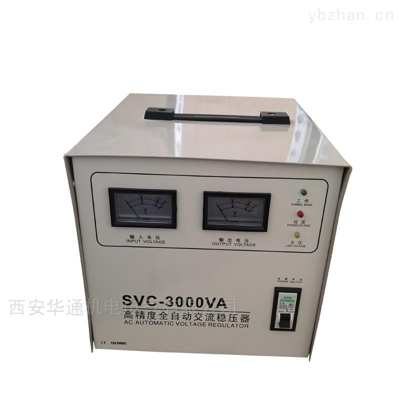 印刷机专用单相全自动交流稳压器SVC-3000va