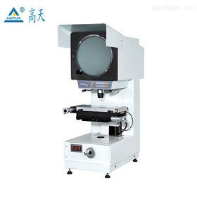 二次元自动影像测量仪