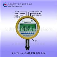 6位顯示不銹鋼壓力表 數字耐震