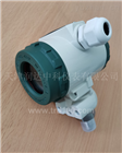 TRD130全国热销压力变送器 工业压力传感器厂家