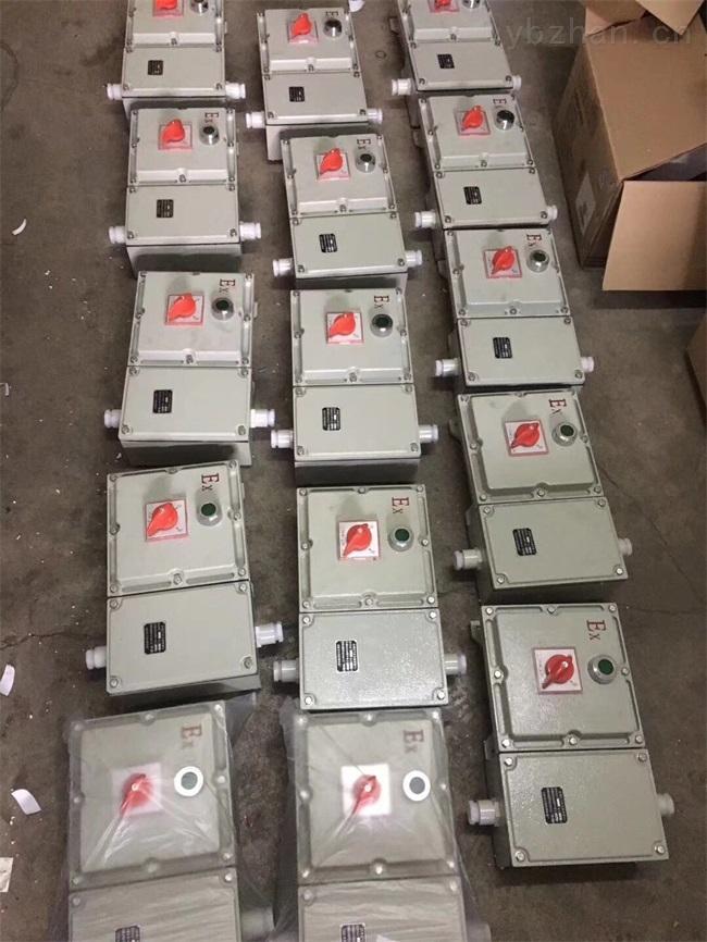 BDG58-貴陽防爆動力配電箱制造商