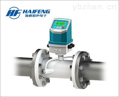 菏泽市高精度流量计-分体管段式/一体管段式超声波流量计