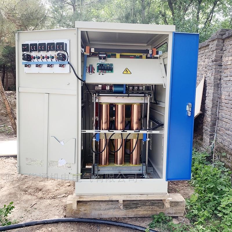 通化工厂升压电源稳压器 德力西总代理