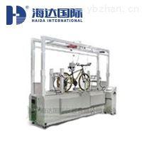 HD-1056自行车检测试验机专业研发