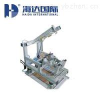 HD-YQ18汽车门手柄/门锁耐久性试验机