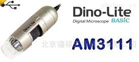 AM3111便攜式拍照數碼顯微鏡