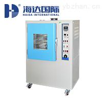 HD-1005耐黄老化试验箱价格