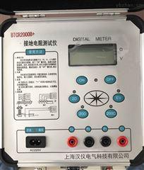 辽宁市承试设备接地电阻测量仪