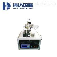 HD-1037吹发器开关耐用性试验机