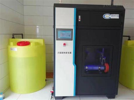 甘肃水厂消毒设备电解次氯酸钠发生器厂家