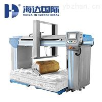 HD-F763新型床垫滚压测试仪