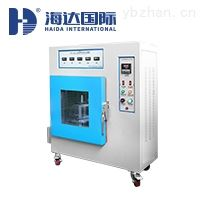 HD-525A恒温胶带保持力试验机厂家直销
