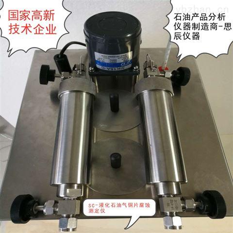 液化石油气铜片腐蚀测定仪优质厂家