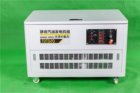 实验室备用20KW汽油发电机