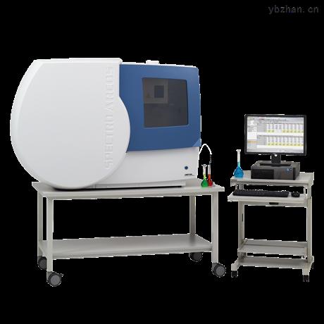 电感耦合等离子体发射光谱仪 SPECTROBLUE