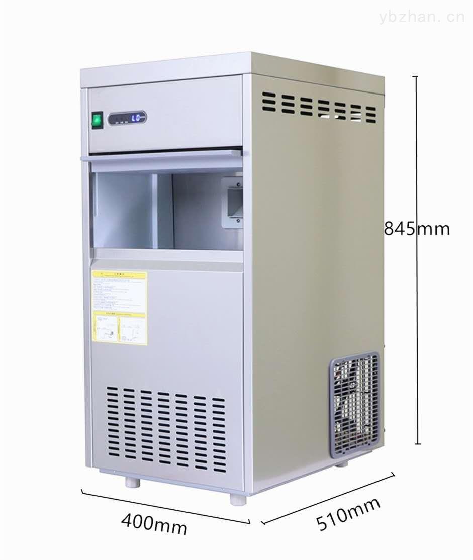 FMB-25-長沙巴躍實驗室專用全自動雪花制冰機價格