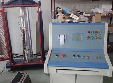 哈尔滨市微机控制电子万能试验机