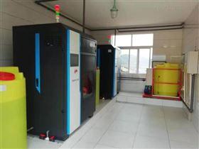 HCCL次氯酸钠发生器厂商/安全饮用水消毒柜