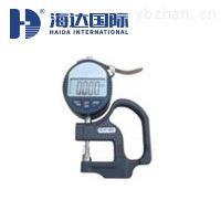 HD-G803-5硬度计