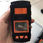 hrp-b1000燃气公司用手持式液化石油气气体检测设备