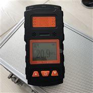 管道檢測專用便攜擴散式220V甲烷氣體檢測儀