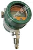 CYB108BF-防爆智能数显压力表/压力传感器电池供电