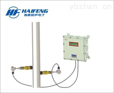 大口径防爆插入式超声波流量计河南郑州地区哪里有卖