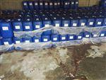 供应中水化工阳离子树脂