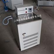 低温冷却液循环水泵