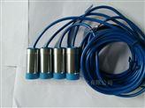 磁感应式接近开关型号BH-524327|AC220V|1A