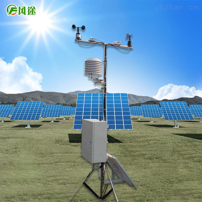 光伏電站環境監測系統品牌