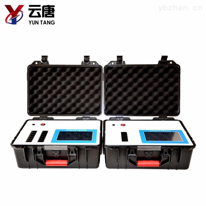 YT-GT210-便携式一体化食品安全检测仪