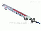 耐高溫磁翻板液位計