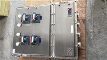 不锈钢防爆照明动力配电箱型号/价格