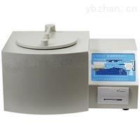 自动酸值测定仪价格