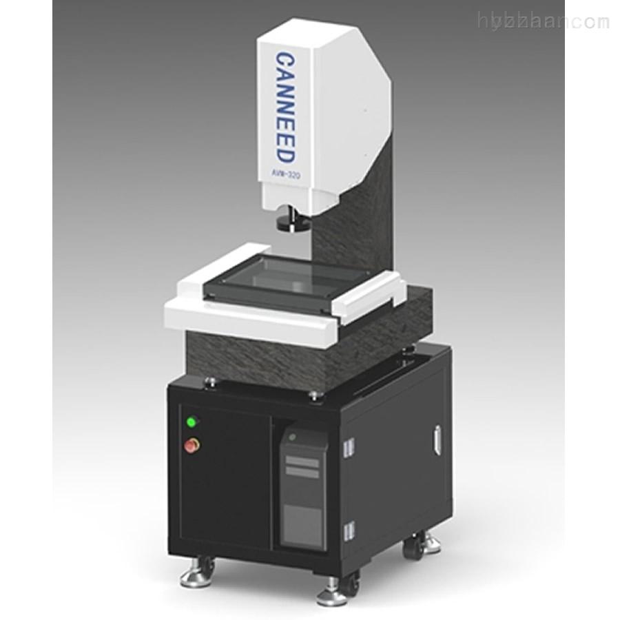 CanNeed-AVM-320 全自动影像测量仪