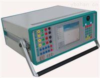 吉林省承裝承試微機型繼電保護測試儀
