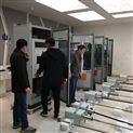 揮發性有機物VOC連續在線檢測設備