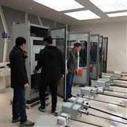 鍋爐廠超低CEMS脫硫煙氣在線監測設備