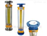雙氧水玻璃轉子流量計