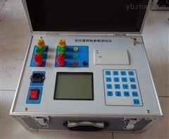 鞍山市承装四级资质变压器空负载特性测试仪