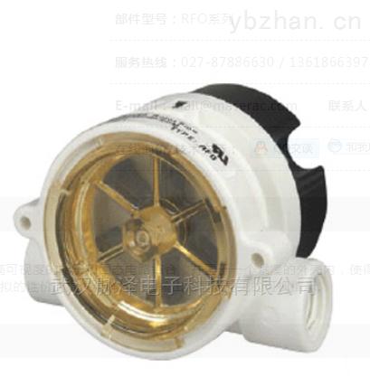 RFO-捷邁Gems RFO型電子流量傳感器