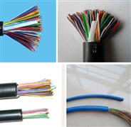 通信电缆HPVV22-50×2×0.8