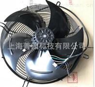 S4E400-AP02-03EBM轴流风机S4E400-AP02-03现货ebmpapst