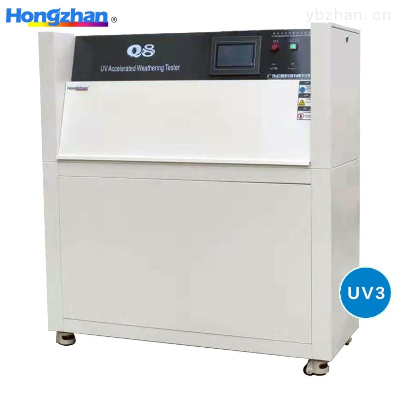 QUV-西安光伏组件紫外光加速耐候试验机